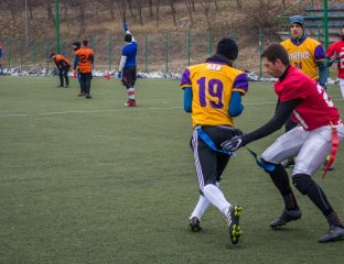 Regulamentul IFAF de flag football ediția 2019